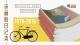 長幅豎屏連環畫 | 農民老俞的40本日記本和他的美好時代